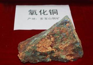 嫩江矿产品