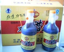 原阳黑米醋