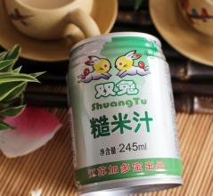 雙兔糙米汁