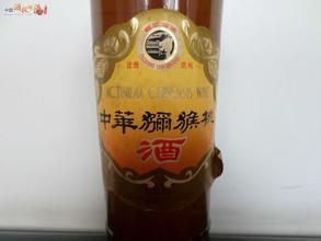中華獼猴桃酒