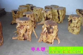 棗木工藝品