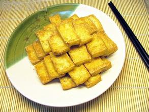 椒鹽老豆腐