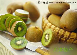 天津猕猴桃