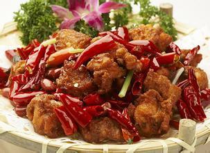 重慶辣子雞