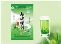 趙坡綠劍茶