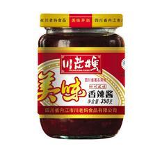 川老媽香辣醬