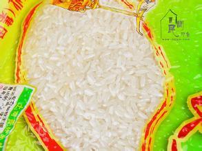 德宏香軟米