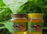 寧陜四畝地土蜂蜜