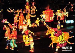 岷州元宵燈節