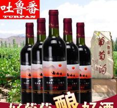 吐魯番葡萄酒