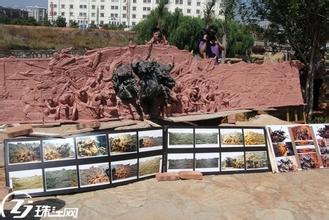 白石江古戰場