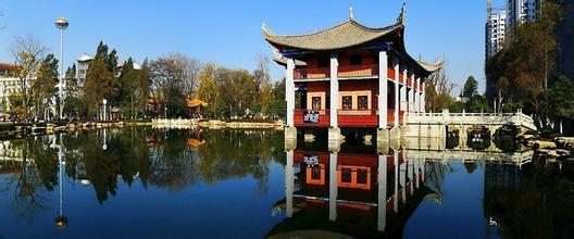 清官亭公園