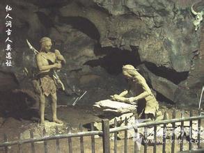 仙人洞旧石器时代遗址
