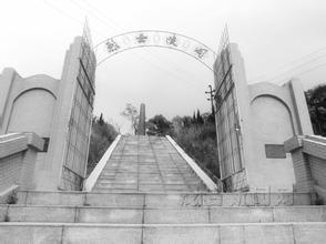 高州革命烈士陵園