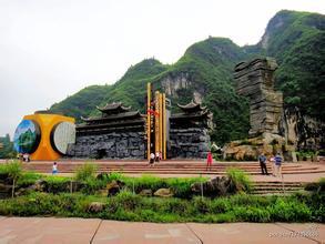 銅仁民族風情園