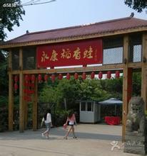 永康森林公园