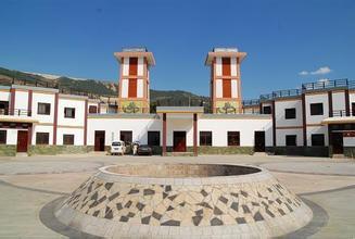 阿署達彝族村