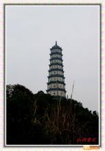 內江三元塔