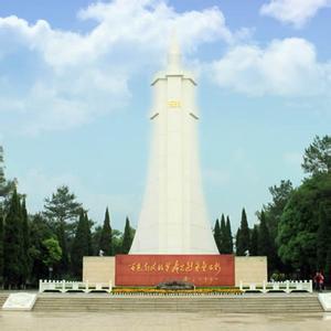 百色起義烈士紀念碑
