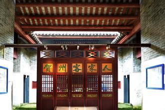 贺州客家生态博物馆