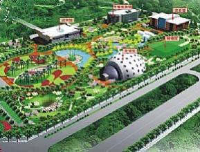 农大博览园