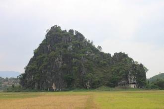 獨石仔古人類洞穴遺址