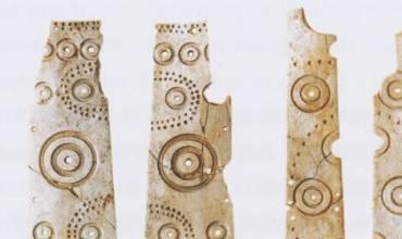 沙角尾新石器时代遗址