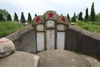 羅哲烈士墓