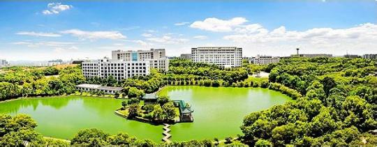 湖南科技大學