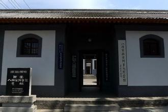 路軍駐湘通訊處舊址