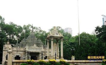漢口中華全國總工會舊址