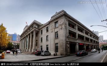 武漢市美術館