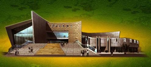 十堰市博物館