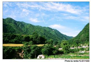 陕西太平森林公园