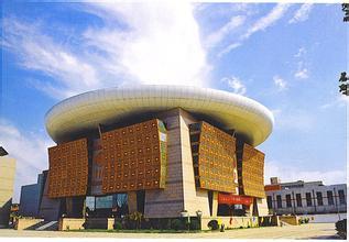 郑州市博物馆