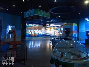 郑州科学技术馆