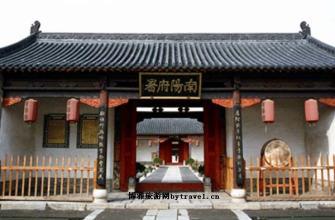 知府衙門博物館