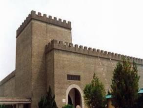 淄博昌国故城