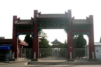 枣庄革命烈士陵园