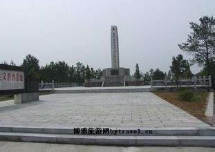 梅列革命烈士纪念碑