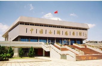 中國女排騰飛館