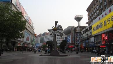 芜湖中山路步行街