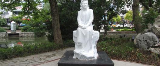 安徽第一名人藏馆