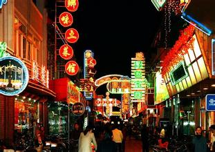 鳳凰美食街