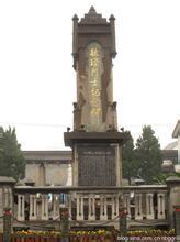 秋瑾烈士紀念碑