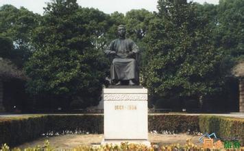 魯迅文化廣場