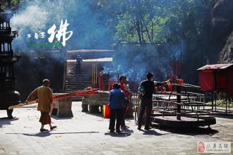 仁寿大佛寺