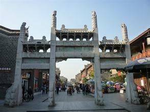 上海襄阳路旅游风景区