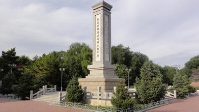 周總理紀念碑