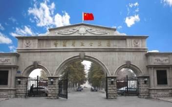 哈尔滨烈士陵园